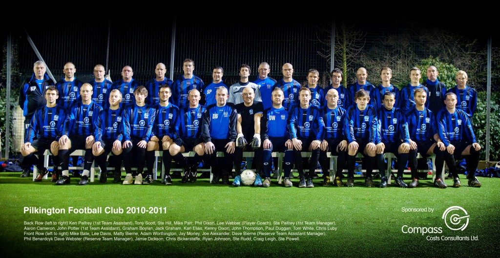 2010/11 First Team and Reserve Team Squads